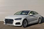 Продажа Audi A52019 года за 48 000 $на заказ на Автоторге