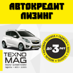 Продажа Chevrolet Spark2015 года за 5 500 $ на Автоторге