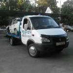 Перевозка по Республики Узбекистан...  на Автоторге