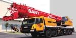 Продажа Sany  STC 800-5  2020 года за 250 000 $ на Автоторге