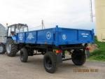 МТЗ сельхозтехника для трактора Беларус2014 года  на Автоторге