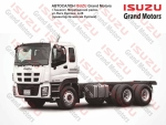 Isuzu Шасси isuzu CYZ 51K2020 года за 103 336 $ на Автоторге