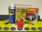 О продукте WD-40 -вытесняет влагу...  на Автоторге