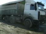 Спецтехника МАЗ 64220 в Акташ