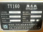 Спецтехника бульдозер XCMG TY 160 2013 года за 49 500 $ в городе Андижан