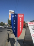 AutoMarket Hyundai KIA в городе Ташкент