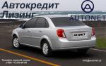 Продажа Chevrolet Lacetti  2015 года за 5 796 $ в Ташкенте