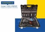 Т Набор инструментов Forsage F-41501-5 Premium 150пр2020 года за 161 $ на Автоторге