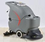 Автоматические поломоечные машины Компания Fortex...