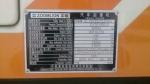 Спецтехника автокран Zoomlion WP10.270 2014 года за 110 000 $ в городе Ургенч