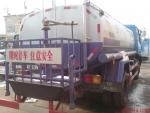 Спецтехника Dongfeng CLW5111GSST3 в Ташкент