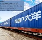 О КОМПАНИИ: Neptune Logistics приносим...