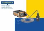 Т Индуктор Woyo PDR-007 для удаление вмятин (автосервисное оборудование)2020 года за 653 $ на Автоторге