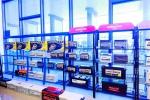 Продажа автомобильных аккумуляторов  на Автоторге