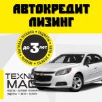 Продажа Chevrolet Malibu  2013 года за 16 000 $ в Ташкенте