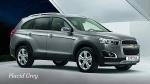 Продажа Chevrolet Captiva  2012 года за 12 500 $ в Ташкенте