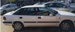 Продажа Daewoo Espero1995 года за 3 300 $ на Автоторге