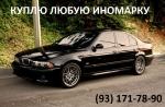 Продажа BMW 3232000 года за 15 000 $ на Автоторге