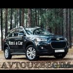 AVTOUZBEGIM – Наша компания...  на Автоторге