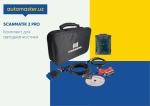 Автосканер Сканматик 2 PRO для автосервиса Автосервисное оборудование