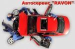 """Автосервис """"Ravon"""" объявляет акцию:  Каждой...  на Автоторге"""