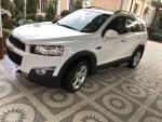 Продажа Chevrolet Captiva2012 года за 20 000 $ на Автоторге