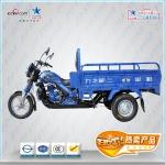 Zongshen ZIP STAR2016 года за 2 000 $ на Автоторге