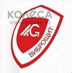 Первое в Казахстане производство...  на Автоторге