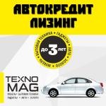 Продажа Chevrolet Lacetti  2012 года за 7 400 $ в Ташкенте