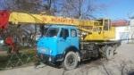 Ивановец1984 года за 20 000 $ на Автоторге