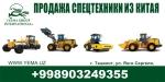 ООО «YEMA GROUP INTERNATIONAL» в городе Ташкент