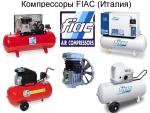 Автосервисное оборудование в Ташкенте в городе Ташкент
