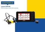Launch CRP 349 - диагностический мультимарочный сканер для автосервиса  на Автоторге