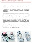 """Продам предпусковой подогреватель""""Маленький Q"""" с помпой 1.5квт в городе Волгоград"""
