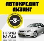 Продажа Chevrolet Nexia  2013 года за 6 200 $ в Ташкенте