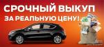 Продажа Chevrolet Nexia2019 года за 10 000 $ на Автоторге