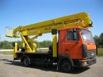 Спецтехника экскаватор МТЗ оборудование навесное экскаватора цепного 2020 года за 6 175 $ в городе Ташкент